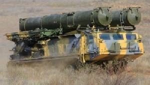 Российская система С-300