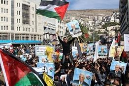 Палестинцы выступают в четверг в Nablus в поддержку палестинской заявки на статус государства-наблюдателя в ООН.