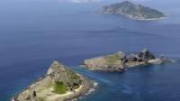 На фото - крошечные острова в Восточно-Китайском море, называемые Сенкаку в японии и Дяоюйдао в Китае. (AP Photo / Kyodo News)