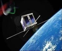 На фото спутник Tadbir