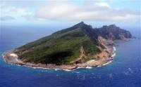Остров Йотсури, один из спорных островов Сенкаку в Восточно-китайском море (AP)