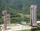 Центр запуска спутников Сичан (Xichang)
