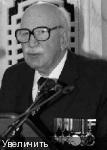 Эдмунд де Ротшильд