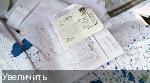 Cекретные документы IGIL, добытые в Сирии российской разведкой в марте 2016