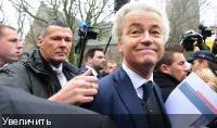Гирт Вайлдерс в настоящее время лидирует, судя по опросам, перед всеобщими выборами в Голландии