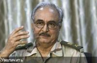 Gen. Khalifa Haftar