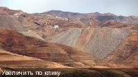 Месторождение железной руды в Мусан