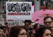 Депутаты парламента и профсоюзы работников образования призвали к немедленным действиям по борьбе с сексуальными домогательствами среди девочек (AFP)